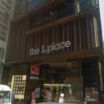 L Place entrance